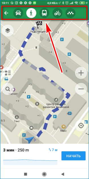 Выбор режима движения Maps.Me