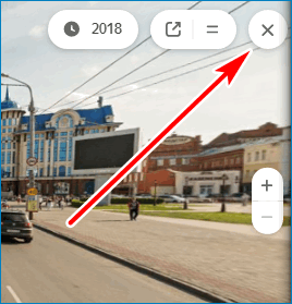 Выйти из режима Yandex