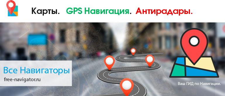 спутниковые карты гугл высокого разрешения онлайн