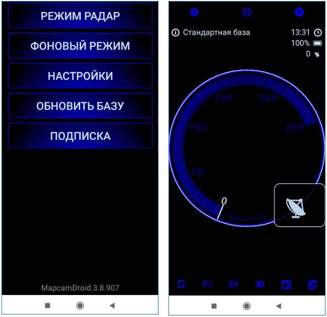 Интерфейс MapCam