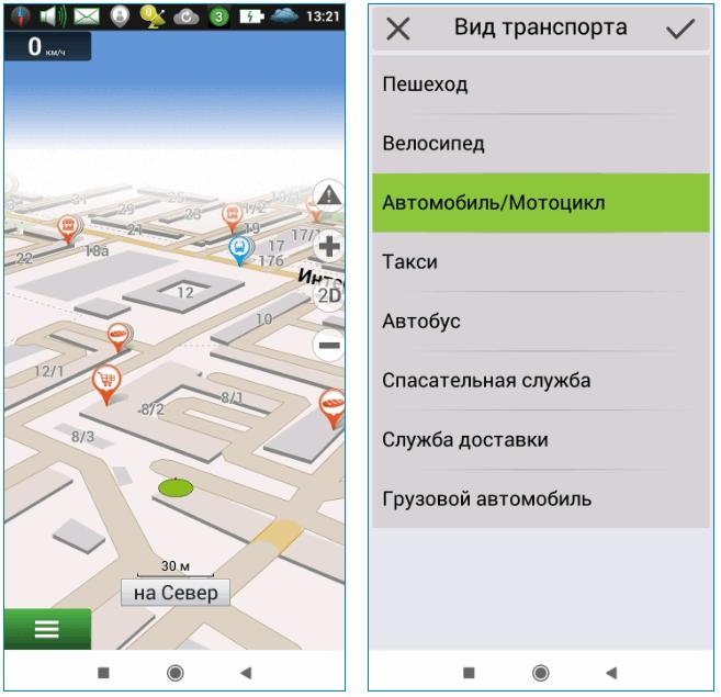 Интерфейс Navitel
