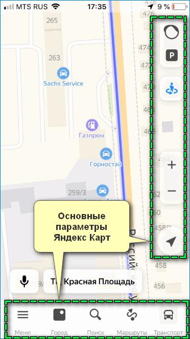 Интерфейс Яндекс карт