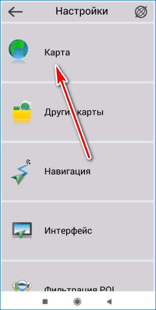Карта Navitel