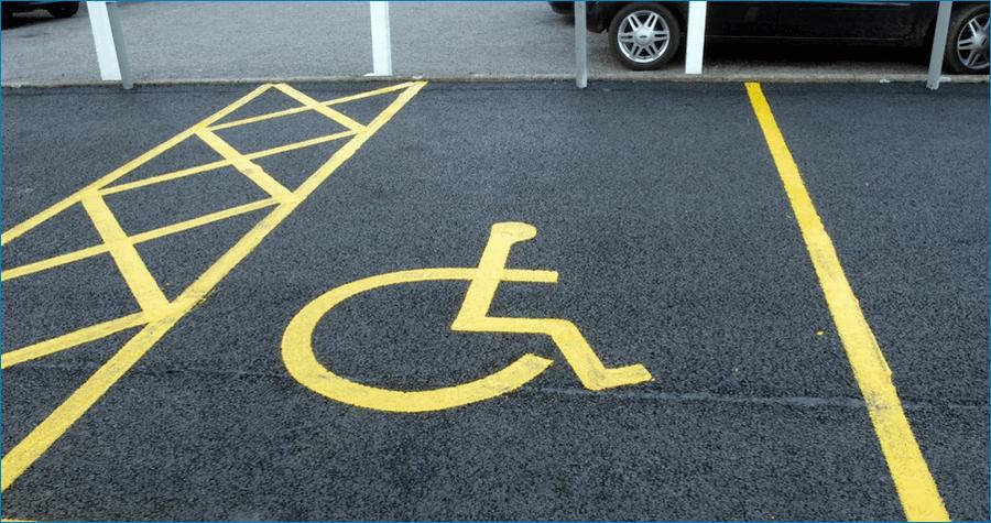 Льготная парковка