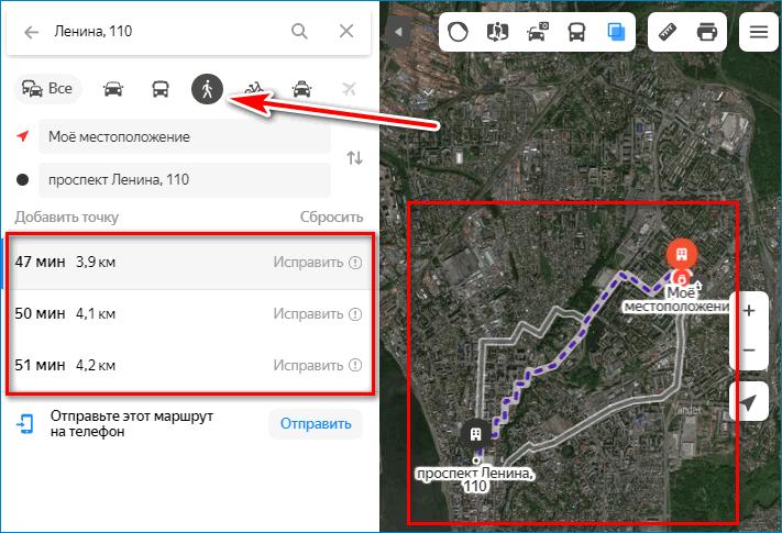 Маршрут построен Yandex