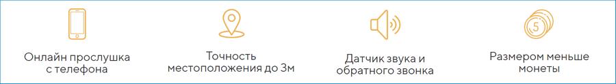 Mini A8 возможности