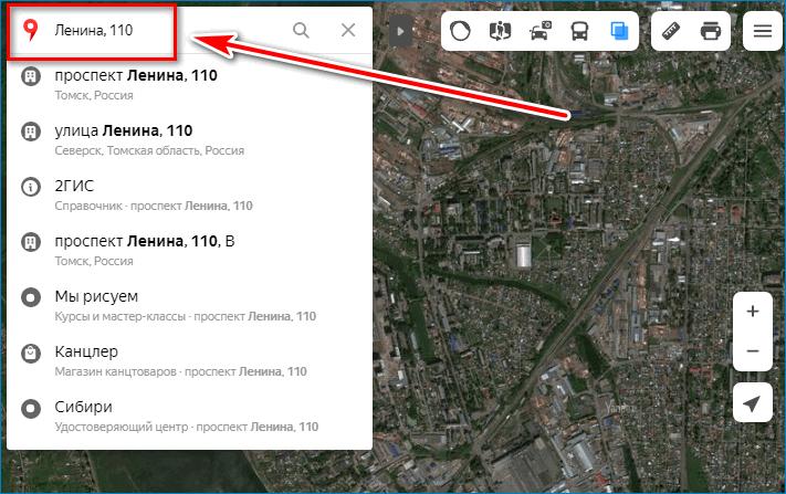 Напечатайте адрес Yandex