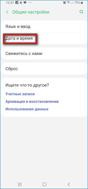 Настройка Даты и времени для правильной работы Яндекс Навигатора