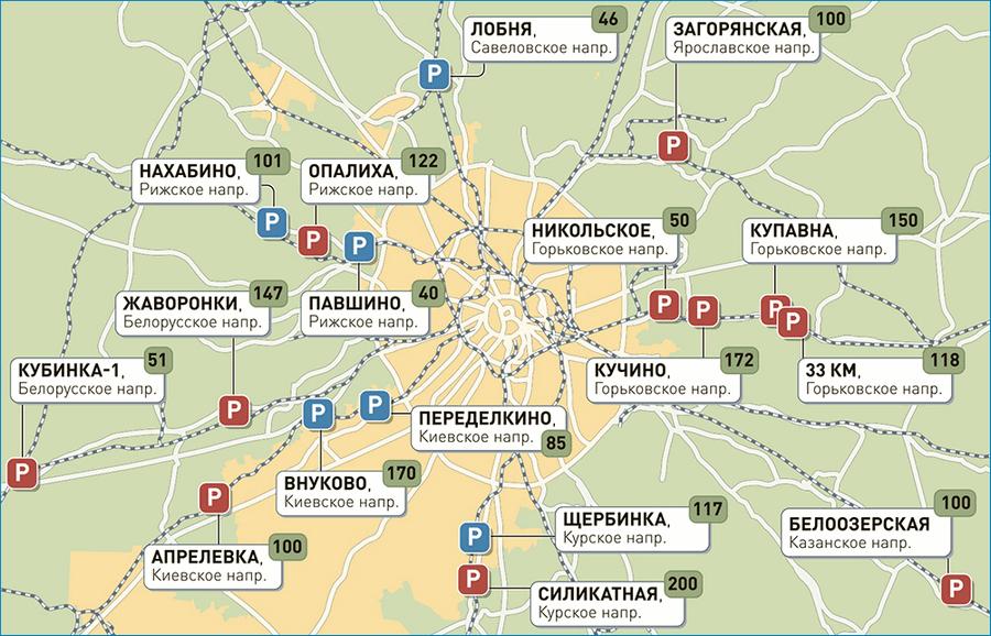 Парковки у метро Москва
