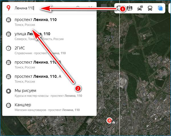 Поиск адреса Yandex