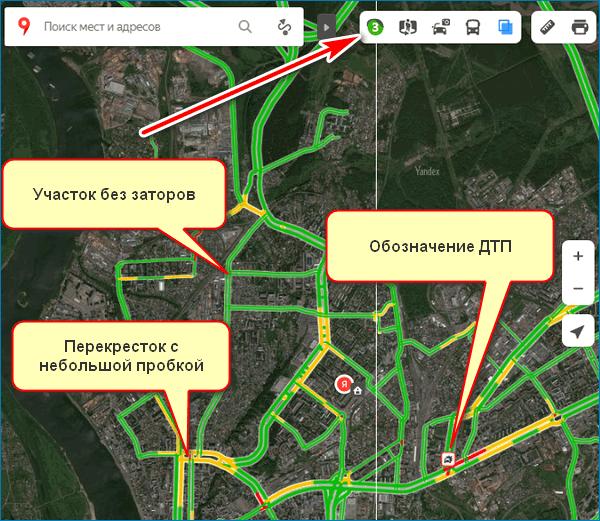 Пробки Yandex