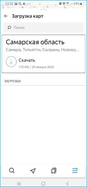 Скачивание карты в Яндекс Навигаторе
