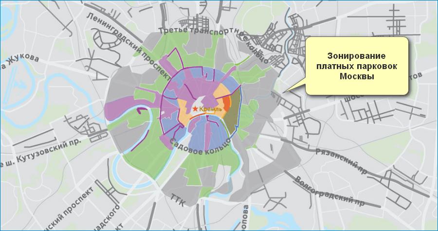 Стоимость азных зон парковоу