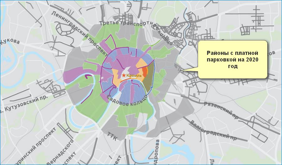 районы Москвы с платной парковкой